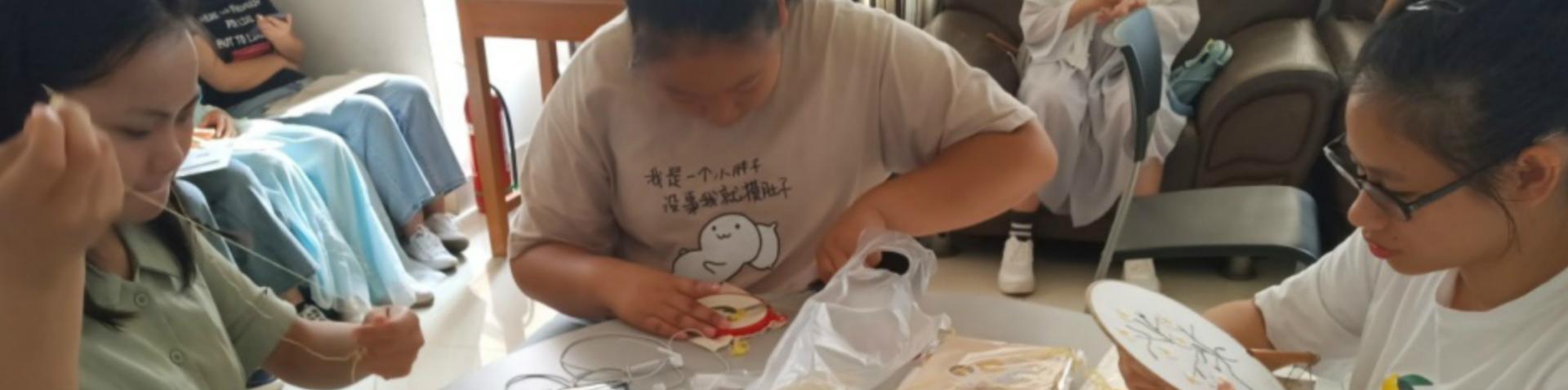 爱在重阳,以菊传情——指尖上的中华传统文化手工DIY系列活动